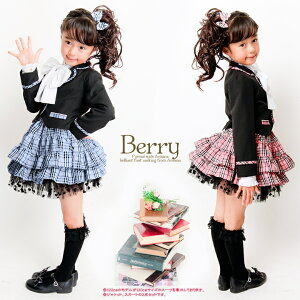 アイドル気分を満喫 入学式 女の子 スーツ 卒園式 入学式 ジャケット+スカート入学式スーツ2点...
