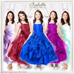 子供ドレス 子どもドレス 2色の美しい縦フリルのアシンメトリー子供ドレス 子どもドレス イザベ...