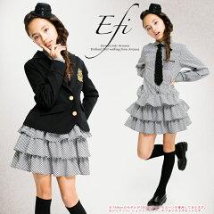 卒業式 スーツ 女の子 卒服 オシャレな甘辛MIX3点セット 小学生 服 エフィ ジュニア