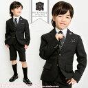 入学式 スーツ 男の子 子供服 110 120 130 5点...