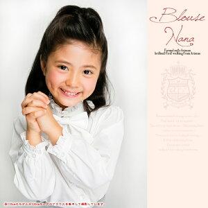 入学式 ブラウス 女の子 白 シャツブラウス【メール便可 】入学式 女の子ブラウス 入学式 1…