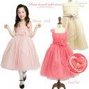 ふんわり春色カラードレスは、まさにやさしいお姫様♪ハートブローチチュールドレス(コサージ...