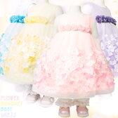 ベビードレス 赤ちゃん ドレス フォーマルドレス 女の子 ピンク ブルー 水色 イエロー 黄 ラベンダー 花 結婚式 70 80 90 衣装 出産祝い セレモニー arisana