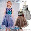 スパンコール、重なりあうチュールが華やかに舞うドレス。カラーは全4色展開!スパンコールロー...