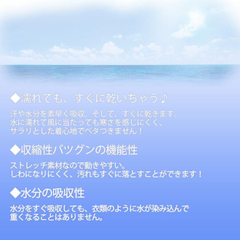 【メール便可】ラッシュガードキッズラッシュガードジュニアラッシュガード水着ラッシュガードキッズ女の子ラッシュガードキッズ水着生地白赤ブルーネイビー100cm110cm120cm130cm子供水着子供水着キッズ水着arisana【845529-S】