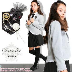 卒服 卒業式 スーツ 女の子 シャンディ 140 150 160cm 卒服 衣装 卒業式 スー…