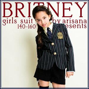卒業式 スーツ 女の子 140 150 160 卒業 女の子フォーマルスーツ ブリトニー 卒業…