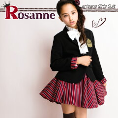 卒業式 スーツ 女の子 フォーマルスーツ 女の子卒業式スーツ 卒業式スカートスーツ 卒服 14…