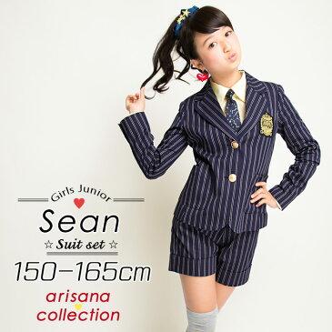 卒業式スーツ 女の子 ジャケット+ショートパンツ 2点セット ショーン 卒服 150 160 165 ジュニア 小学校 卒業式 パンツスーツ おしゃれ arisana