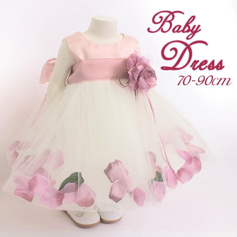 239a51f5d1fb5 ベビードレス 赤ちゃん ドレス フォーマルドレス 女の子花 結婚式 70 80 90 衣装 出産祝い