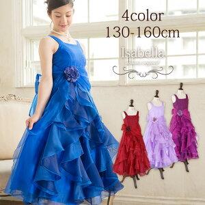 51607e8b4e5af 赤 ロングドレス - ロングドレスの専門店 ロングドレス・パラダイス