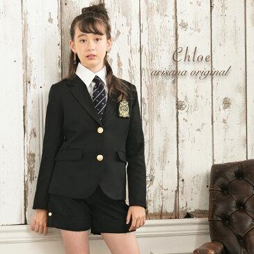 卒業式 スーツ 女の子 卒業スーツ フォーマル 卒業式 小学生 女の子 パンツスーツ 女の子スーツ 150 160 165 クロイ ジュニアスーツ