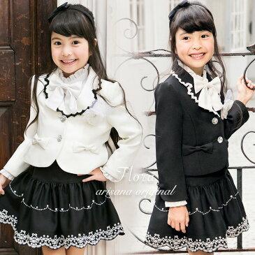 4501d34a39c26 入学式 スーツ 女の子 115 120 130 入学式 子供服 女の子 ジャケット+スカート+