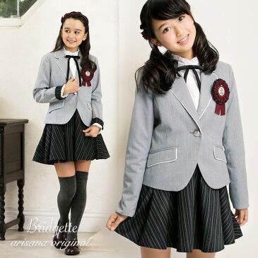 ac4e706f8668d 卒服 卒業式 スーツ 女の子 ブリジット 150 160 165cm 卒服 衣装 卒業式 スーツ