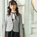 卒業式 スーツ 女の子 小学生 150 160 165 15...