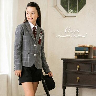 卒業式 スーツ 女の子 150 160 165 卒業 女の子フォーマルスーツ オーウェン 卒業式スーツ ジュニアスーツ 女子 送料無料
