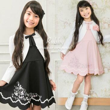 cc5476af55e34 入学式 スーツ 女の子 子供服 ルビー 115 120 130 cm センチ ジャケット + ワンピース +