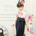 卒園式 女の子 袴 セット 120 130 cm センチ 着...