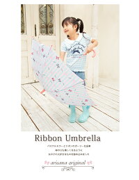 傘女の子子供女の子傘リボン柄長傘キッズ子供傘女の子ジュニア丈夫キッズ子供傘グラスファイバー長傘