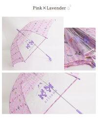 傘女の子子供女の子傘リボン柄長傘キッズ子供傘女の子ジュニア丈夫キッズ子供傘グラスファイバー長傘arisana