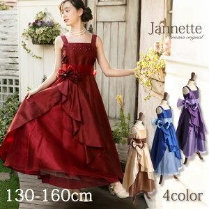17d97bc7df000 ピアノ発表会 ドレス 子供 130 140 150 160 cm 子供ドレス ロングドレス   ジュニア