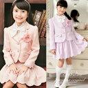 入学式 スーツ 女の子 子供服 卒園 115 120 130 cm 5点セット ジ……