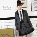 卒業式 スーツ 女の子 小学生 150 160 165 4点セット(ジャケット スカート Yシャツ