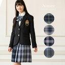 卒業式 スーツ 女の子 小学生 150 160 165 5点セット(ジャケット スカート Yシャツ