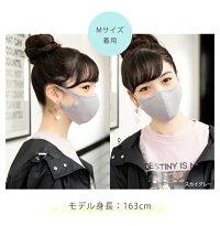 日本製繰り返し使って洗えるUVマスク水着素材