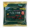 明治 チョコレート効果カカオ72%大袋225g×12個【送料無料】