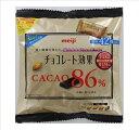 明治 チョコレート効果カカオ86%大袋210g×12個【送料無料】