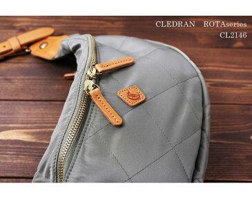 CLEDRAN(クレドラン)ROTA(ロタ) ボディバッグ ナイロンキルティング CL2146【日本製】【店頭受取対応商品】