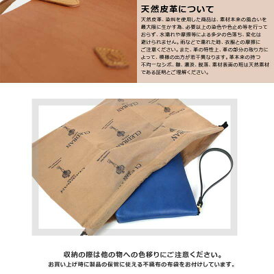 マルチポーチCLEDRAN(クレドラン)DEBOR(デボール)CL2734【日本製】