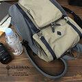 リュックバックパックCLEDRAN(クレドラン)RENVOIDEALPACKCLM1050【PC収納対応】【日本製】