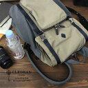 リュック バックパック CLEDRAN(クレドラン)RENVO IDEAL PACK CLM1050【PC収納対応】【日本製】【店頭受取対応商品】