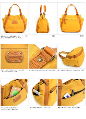 丸みのあるフォルムがとっても可愛い手提げバッグ