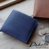 【選べるノベルティ大好評】Dakota BLACK LABEL ダコタブラックレーベル レティコロ 2折財布 本革 イタリア製牛革 0626100