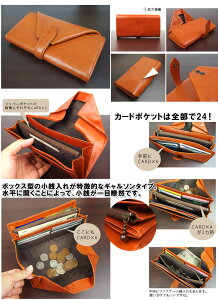 使いやすいギャルソン長財布「キュイール ギャルソン長財布」