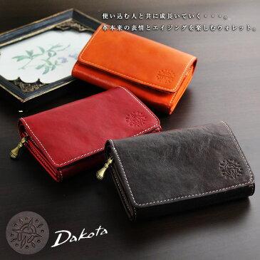 【選べるノベルティ大好評】2折財布 Dakota ダコタ フォンス 0035891(0034891)【店頭受取対応商品】