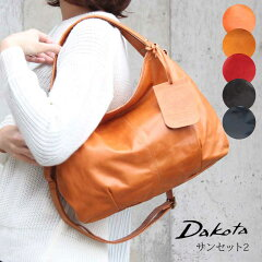 【もれなく進呈★選べるノベルティ】Dakota ダコタ サンセット2 2WAYショルダーバッグ…