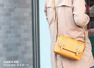 馬蹄型の金具のデザインとDakotaの刻印が昭和の香り漂うレトロチックを演出。