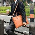 TRION(トライオン)パネルレザービジネスシリーズ薄マチ2WAYブリーフケースBP101【A4】【本革】【グラブレザー】【あす楽】
