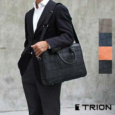 TRION(トライオン)パネルレザービジネスシリーズ2WAYブリーフケースBP102【A4】【本革】【グラブレザー】【あす楽】