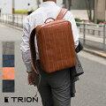 TRION(トライオン)パネルレザービジネスシリーズリュック/バックパックBP105【B4】【本革】【グラブレザー】【あす楽】