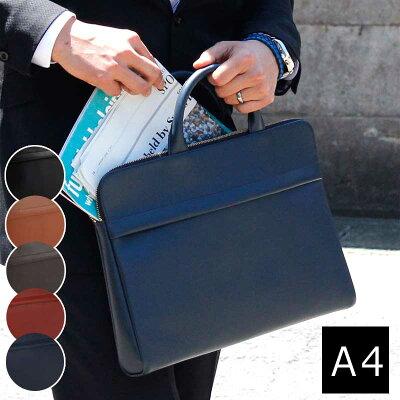 女性でも持ちやすいサイズでA4用紙が収まるサイズ感。
