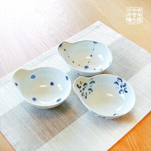 小鉢 中鉢 和食器 おしゃれ 有田焼 波佐見焼 染付とんすい小鉢(ご選択)