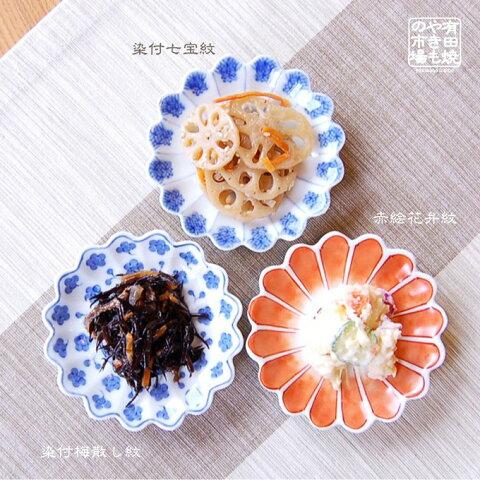 小皿 おしゃれ 有田焼 波佐見焼 かわいい 和食器 花型お手塩皿