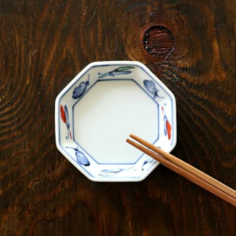 小皿 おしゃれ 有田焼 波佐見焼 かわいい 和食器 錦野菜 八角小皿 1枚