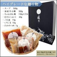 九州福岡、本場博多出身の創業者が造り上げた九州のコクがある甘口のしょうゆは福岡ではスタンダードな味のスープに国産牛小腸(丸腸)のもつの赤のもつ鍋セット調理画像