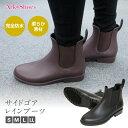 サイドゴアレインブーツ とっても柔らかなラバー素材 歩きやすく足にやさしい 洗えるインソール おしゃれ 雨靴 雨具 ショートブーツ ゴム 長靴 防水 靴 アウトドア ガーデニング ブラック S M L Ark-Shoes アークシューズ